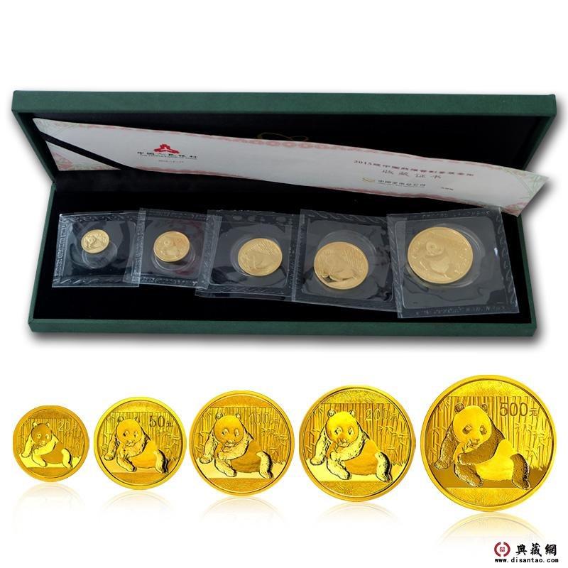 2001年熊猫金币套装