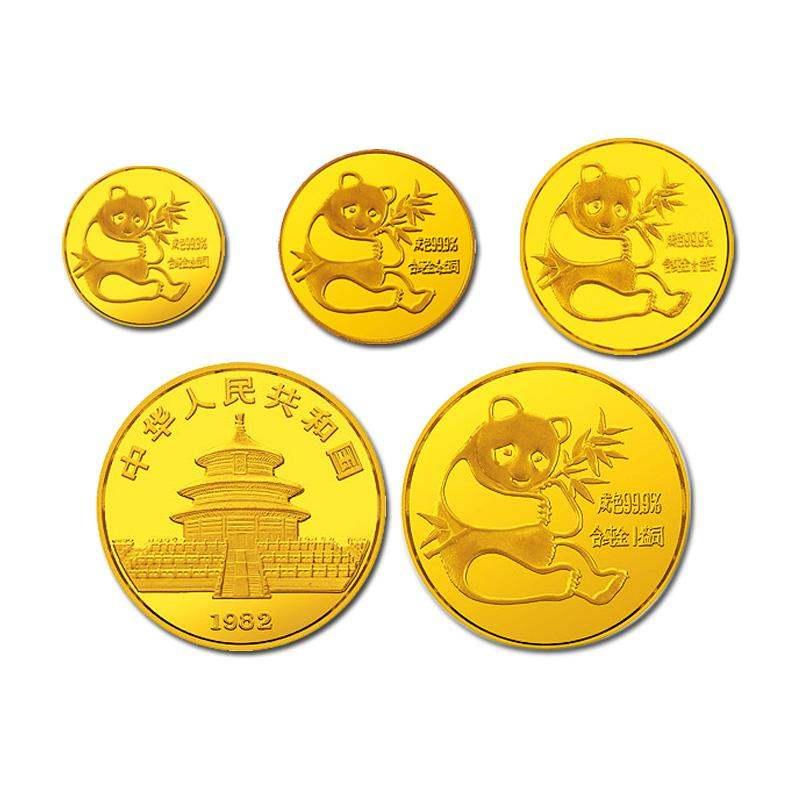 1982年熊猫金币套装