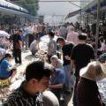 苏州收藏品市场