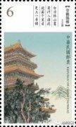 時隔26年,《唐詩》郵票于7月6日發行