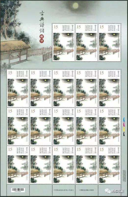 时隔26年,《唐诗》邮票于7月6日发行