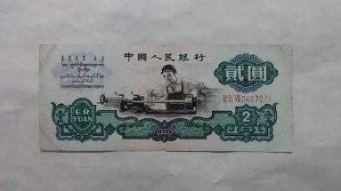 车工<a href='http://www.disantao.com/zhuanti/2yrmb.html' target='_blank'>2元人民币</a>
