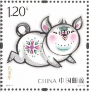 2019年纪特邮票发行计划,2019年纪特邮票发行了哪些