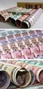 第四套人民幣整版钞大炮筒最新价格