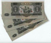 大黑十纸币回收价格