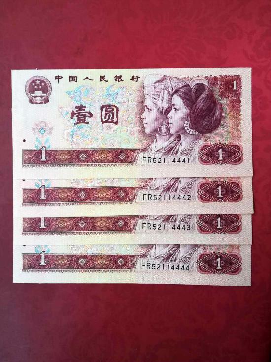 1965版<a href='http://www.11qjwb.com/zhuanti/hei10.html' target='_blank'>10元人民币</a>价格