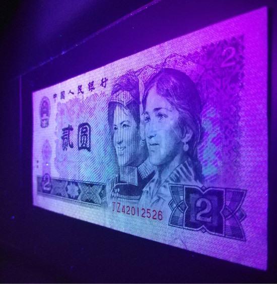 1990年2元人民币