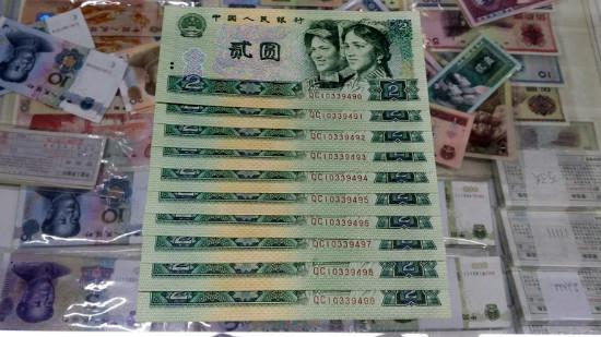 2元纸币价值30万