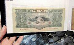 3元人民币值多少钱