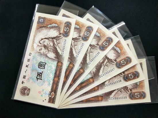 5元纸币回收