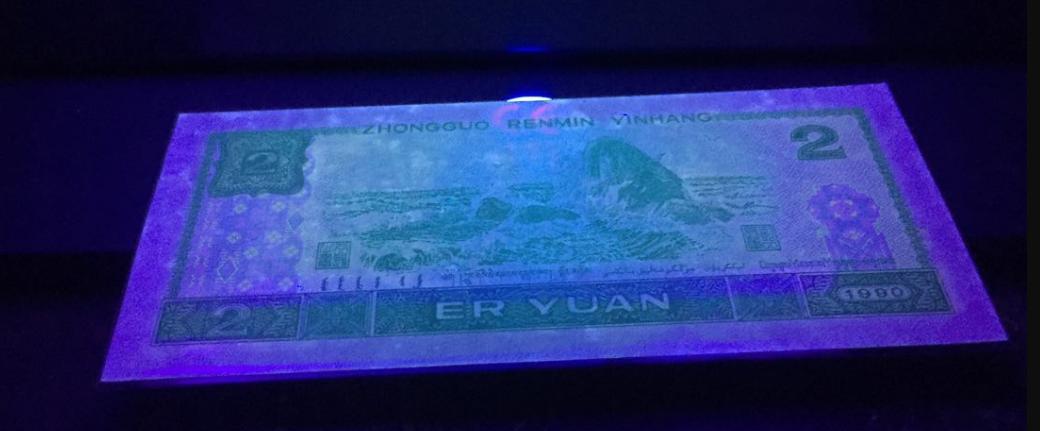 绿幽灵2元