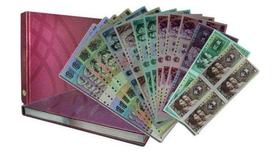 康银阁第四套连体钞值多少钱