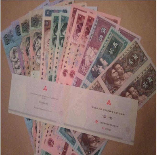 康银阁四连体人民币最新价格