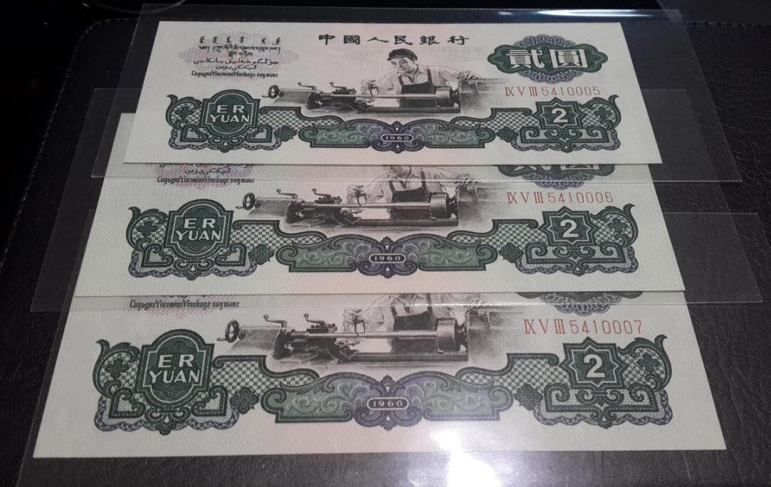2元人民币消失原因,2元人民币回收价格