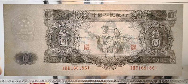 1953年大黑十元人民币回收价格