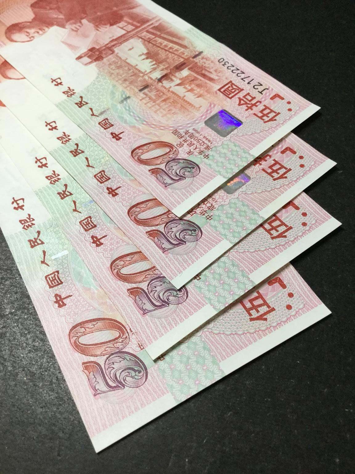50元建国纪念钞价格