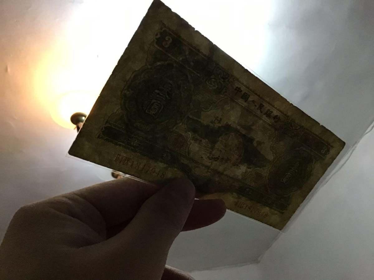 井冈山3元纸币值多少钱 纸币中唯一的3元面值