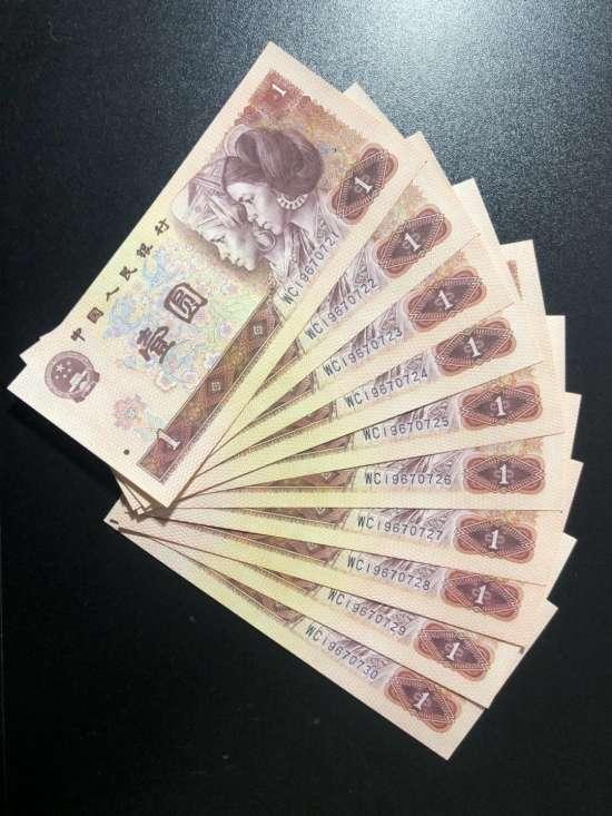 80年1元人民币回收价格
