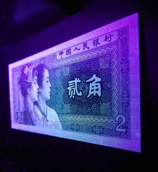 80年2角人民币回收价格