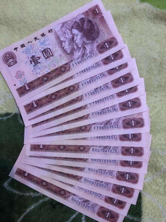 80版1元人民币价格