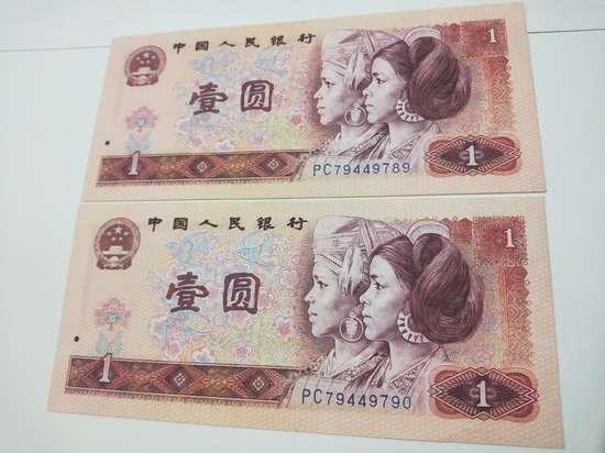 19<a href='http://www.disantao.com/zhuanti/801rmb.html' target='_blank'>80年1元</a>人民币