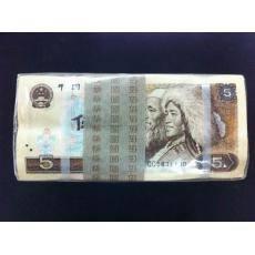 第四套人民币1980年5元 千连张