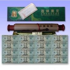 20美元16连体钞 美元整版钞