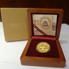 中国熊猫金币发行30周年1盎司金币