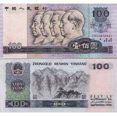 第四套人民币1980年100元 单张