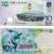 2008年第29届奥林匹克运动会纪念 10元大陆奥运钞 绿钞 尾无4