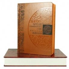 中国流通纪念币大全套