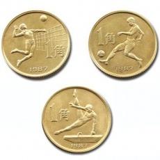 第六届全国运动会普通流通纪念币