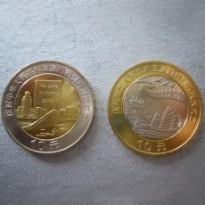 澳门特别行政区成立普通流通纪念币