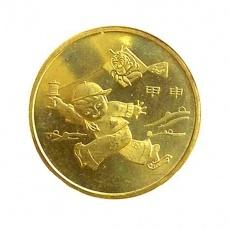 2004年生肖猴年贺岁 普通流通纪念币