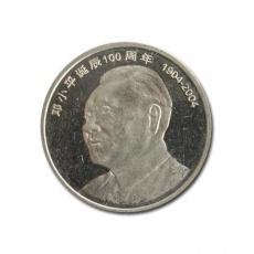 邓小平诞辰100周年普通流通纪念币