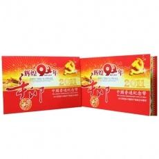 生肖兔2011贺岁币1元及中国共产党成立建党90周年5元流通纪念币(卡币)