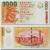渣打银行1000元龙钞(维多利亚版)