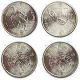 第一届世界女子足球锦标赛普通流通纪念币