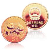 珍稀野生动物―大熊猫5元普通流通纪念币