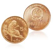 中国珍稀野生动物--金丝猴普通流通纪念币
