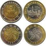 香港特别行政区成立普通流通纪念币