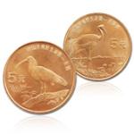中国珍稀野生动物丹顶鹤朱鹮普通流通纪念币