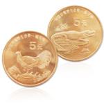 中国珍稀野生动物褐马鸡扬子鳄普通流通纪念币