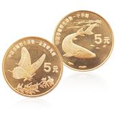 中国珍稀野生动物中华鲟、喙凤蝶普通流通纪念币