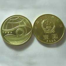 环境保护系列1组普通流通纪念币