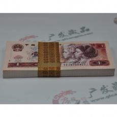 第四套人民币1980年1元 百连张