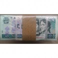 第四套人民币1980年2元 千连张