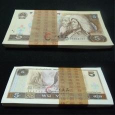 第四套人民币1980年5元 百连张