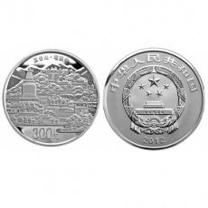 2012年中国佛教圣地(五台山)1公斤本银币