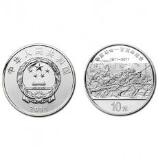 2011年辛亥革命100周年1盎司本银币